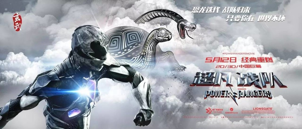 POWER RANGERS: New International Posters & Banners Features Dinozords