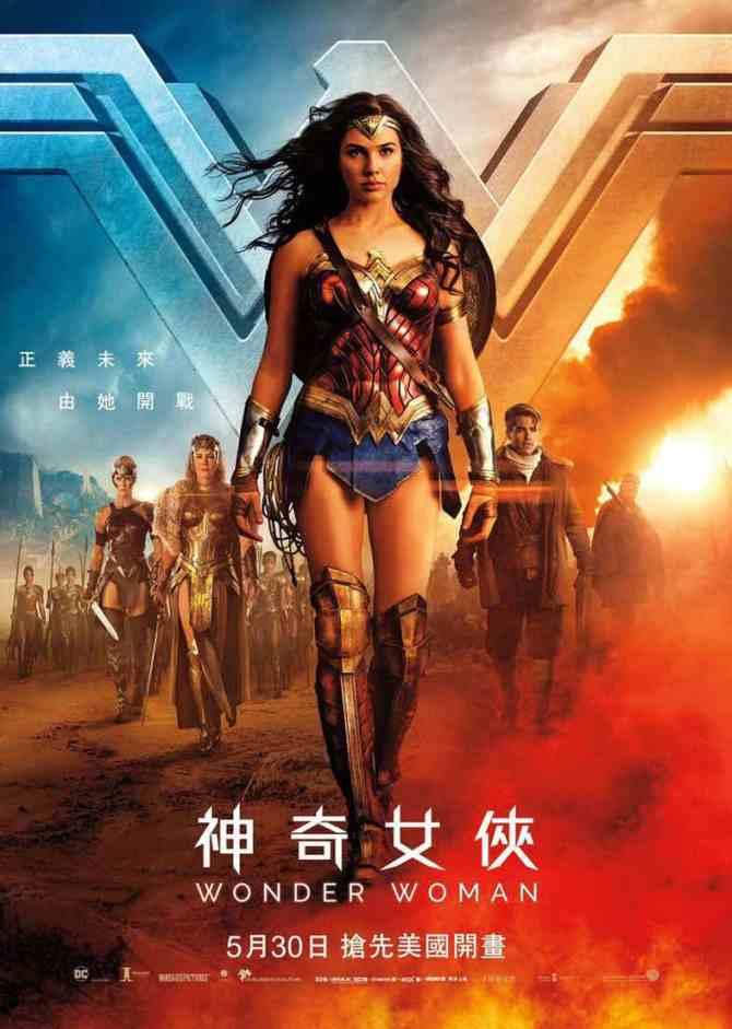 wonder-woman-international-poster